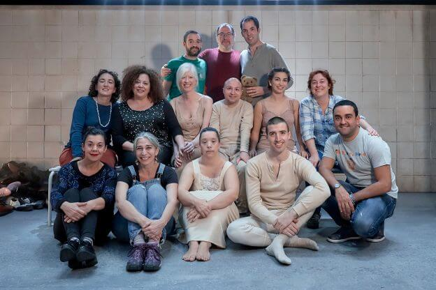 2016'X-XI. Madrid. Cáscaras vacías en el teatro María Guerrero
